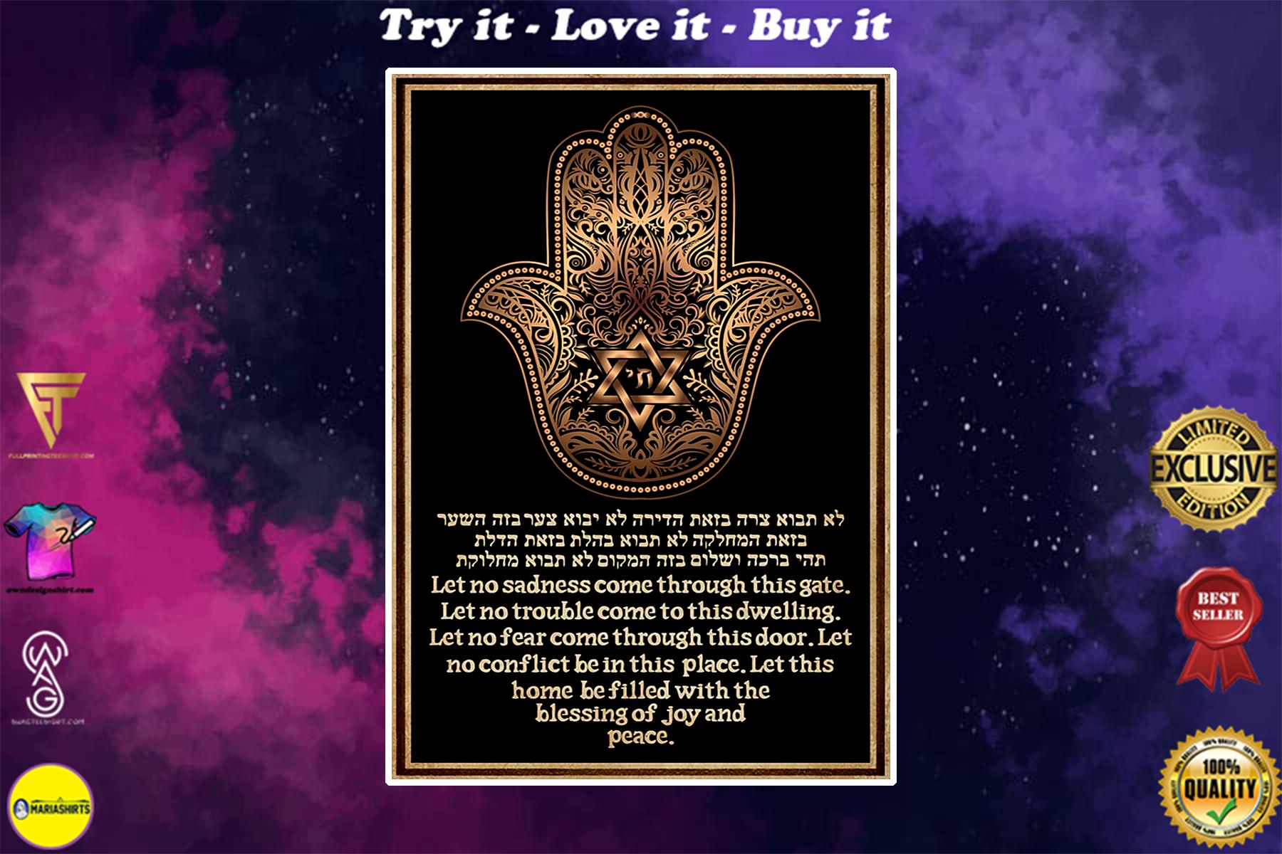 hamsa hand home blessing jewish poster